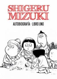 normal_autobiografia_shigeru_mizuki
